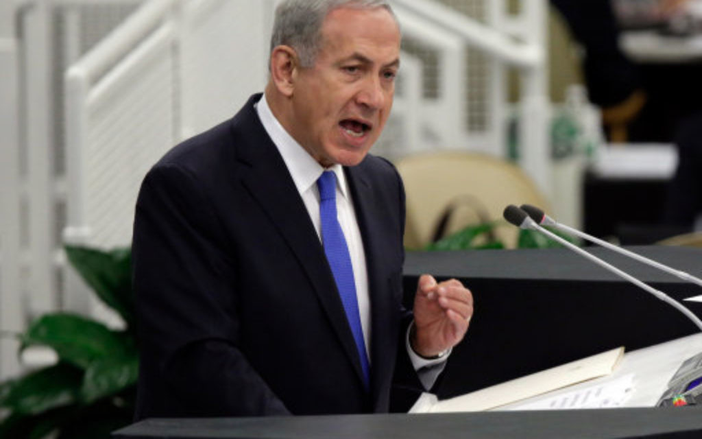 Benjamin Netanyahu addresses the United Nations