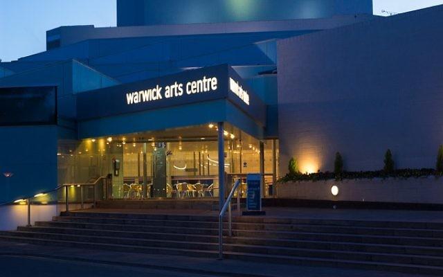 Warwick University's Arts Centre at night