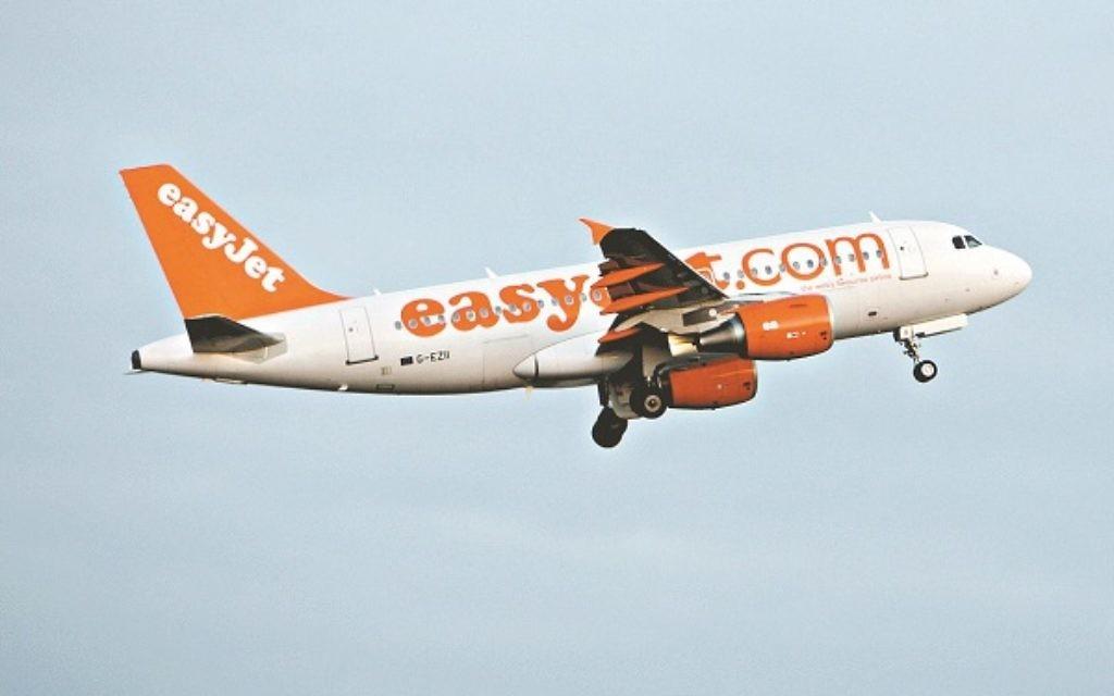 An EasyJet plane