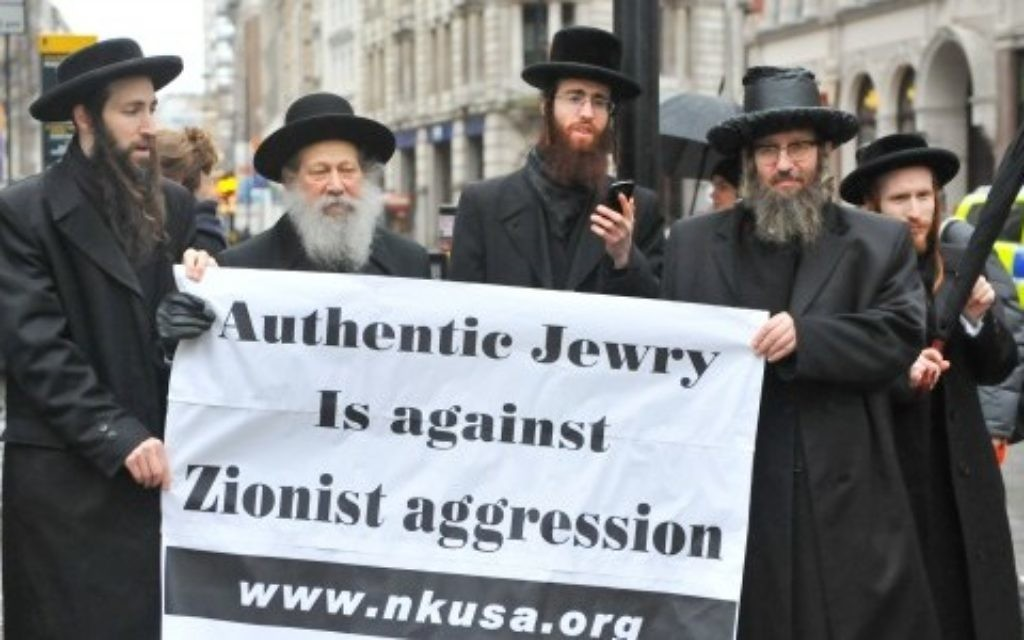 Jews against Israel: The victim of the attack criticised Israel's actions in Gaza.