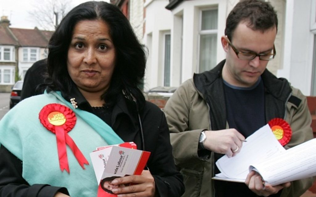 Yasmin Qureshi pictured in 2005.