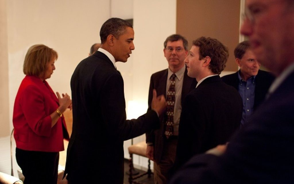 President Barack Obama talks with Facebook CEO Mark Zuckerberg before a dinner with Technology Business Leaders in California.