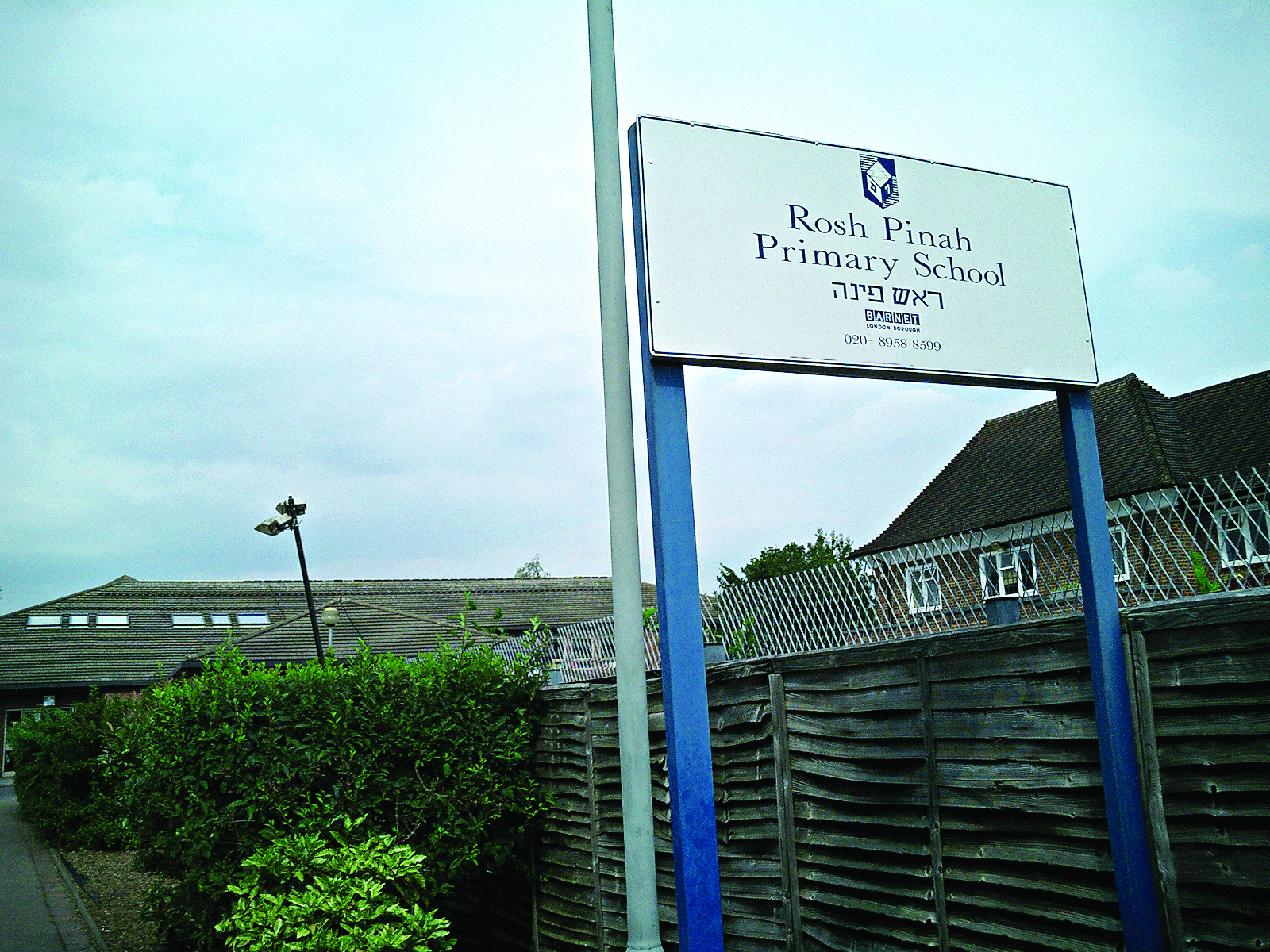 Rosh Pinah Upgraded To Good In Ofsted