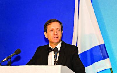 Opposition Leader Isaac Herzog