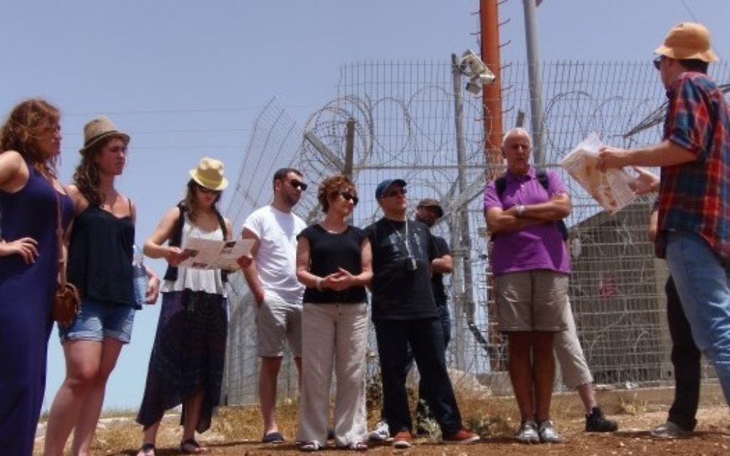 Participants on one of Yachad's Israel tours