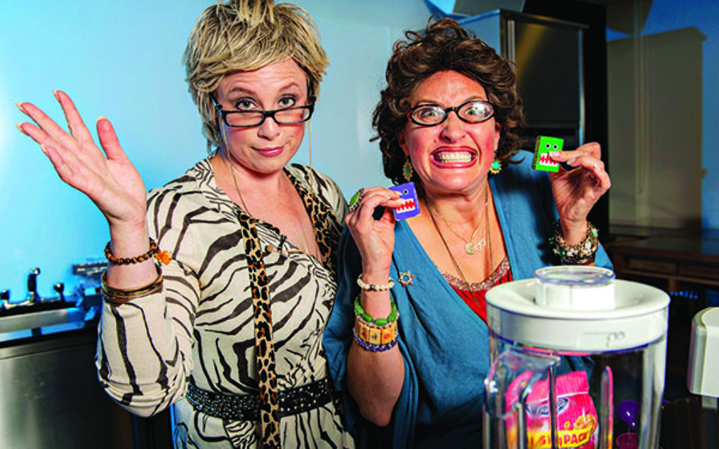 Comedy duo Rhonna and Beverly celebrate the opening of JW3 last September