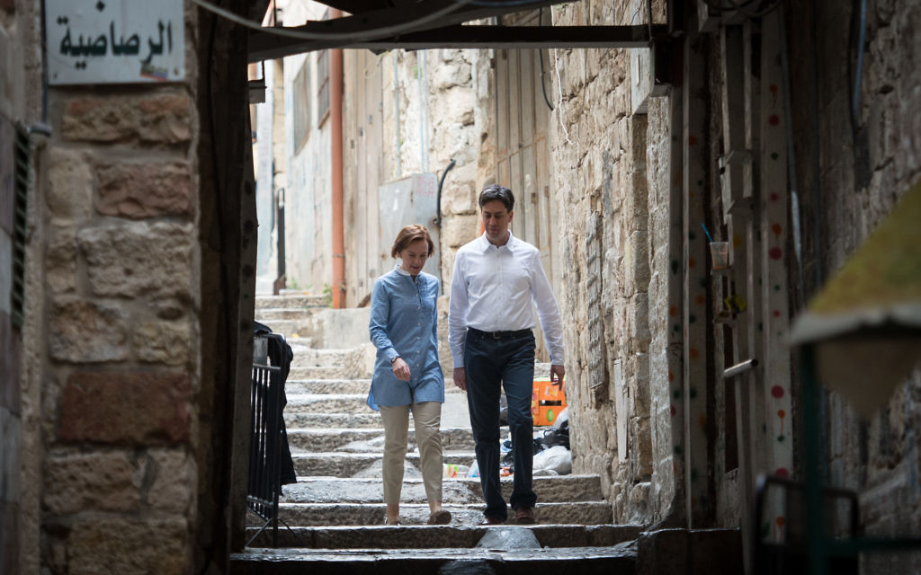 Labour leader Ed Miliband and his wife Justine in the Old City of Jerusalem.