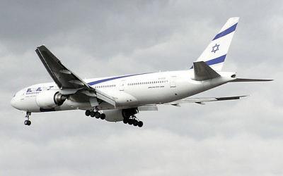 An El Al flight