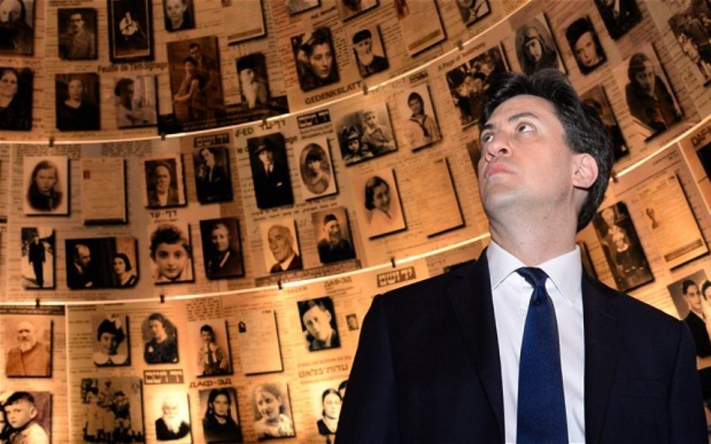 Ed Miliband at Yad Vashem.