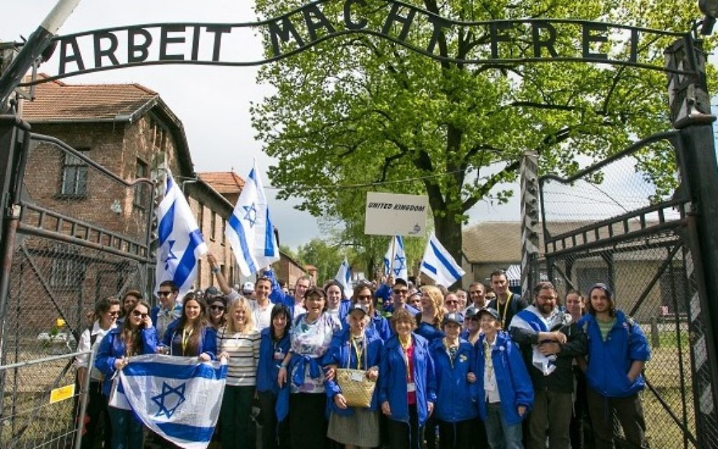 Members of the UK delegation at March of the Living in Auschwitz, 2014.   Photo: Sam Churchill