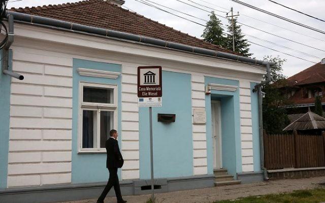 Elie Wiesel's childhood home