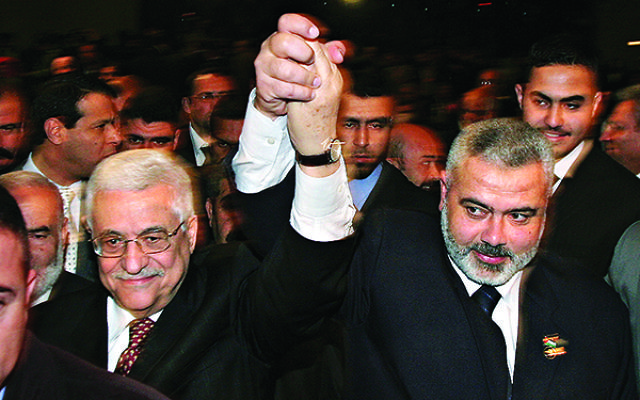 Mahmoud Abbas and Haniyeh reached an agreement between their parties, ending a four-year-old rift.