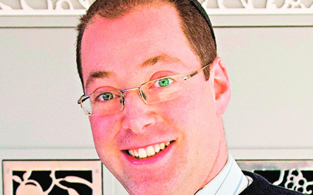 Rabbi Josh Levy