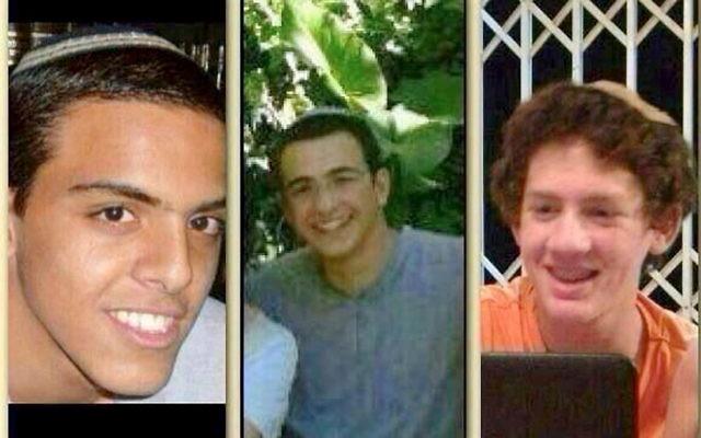 The three kidnapped teenagers: Eyal Yifrach, Gilad Shaar and Naftali Frenkel