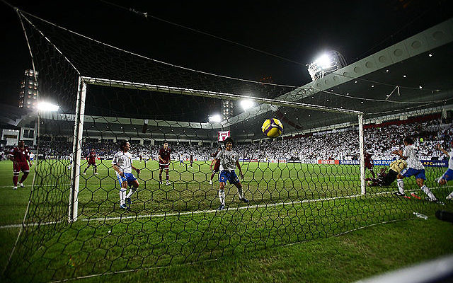 The 2010 World Cup Asian Qualifiers match between Qatar and Japan in Doha, Qatar.