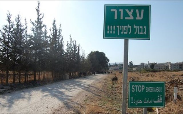 Dividing line: the border between Israel and Lebanon.