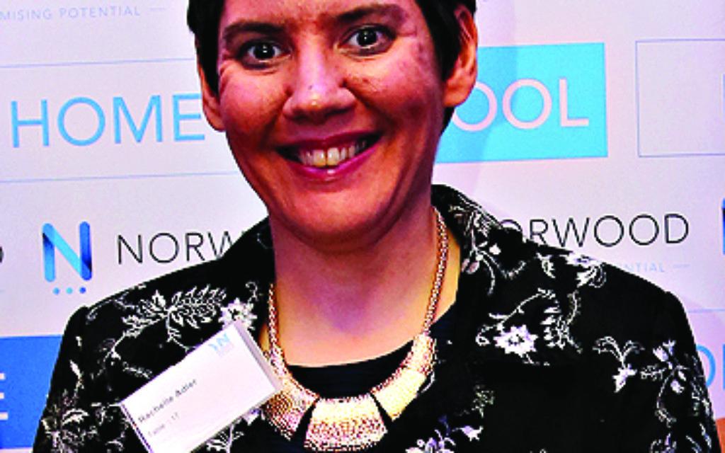 Rachelle Adler