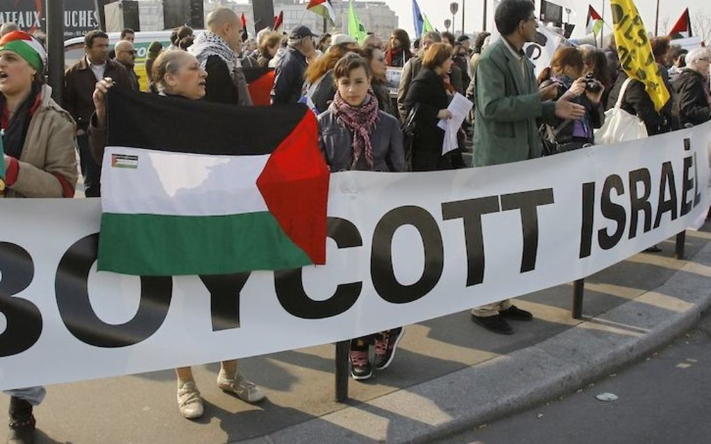 Pro-Palestinian supporters advocating an Israel boycott