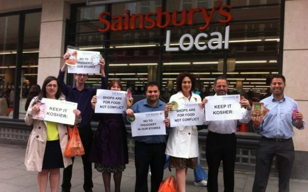 A 'buycott' protest held outside Sainsbury's on Monday.