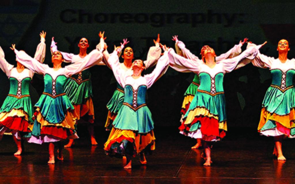 Israeli Dance Institute
