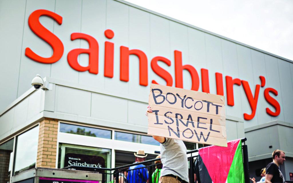 Anti-Israel activists outside Sainsbury's in Brixton.
