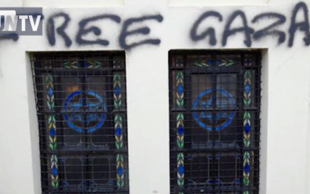 Free Gaza Shul