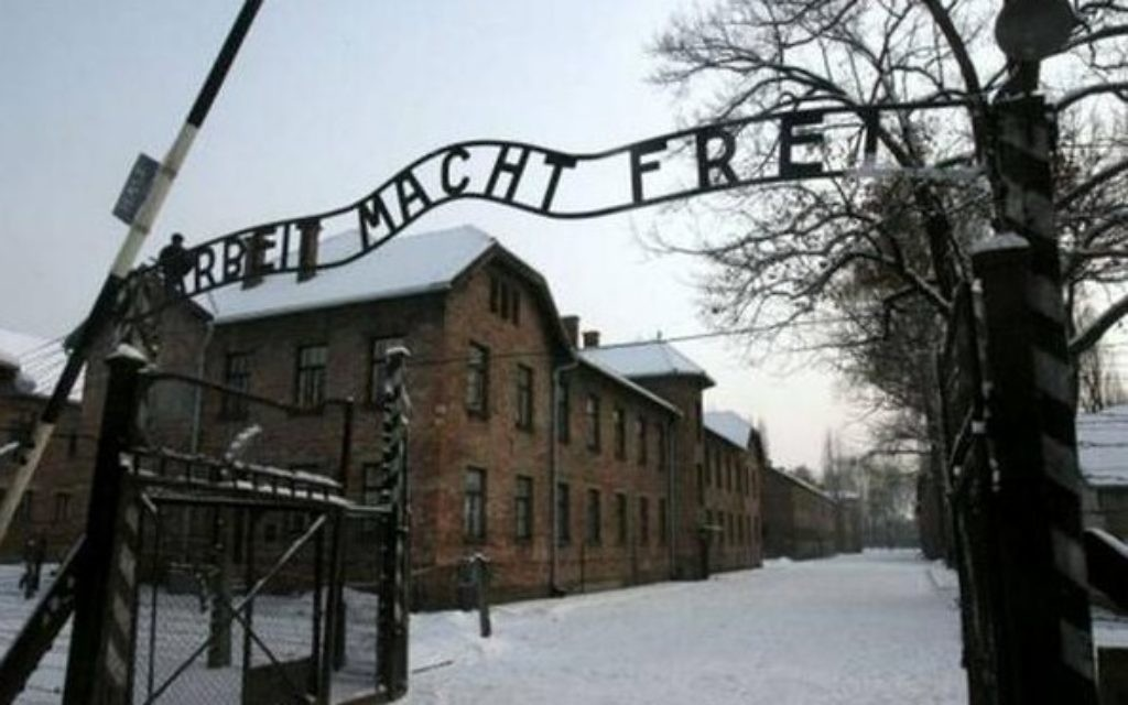 The infamous gates of Auschwitz camp, located in Poland