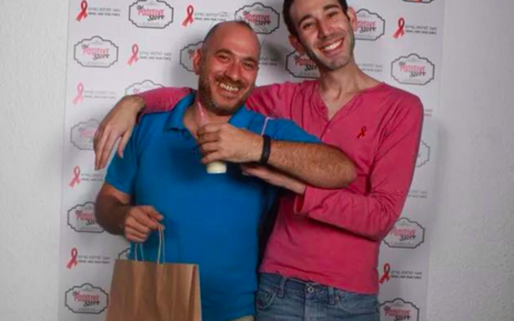 Sa'ar Maoz and friend at the opening of The Positive Store