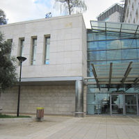 Technion - Israel Institute of Technology (Technion's Flickr)