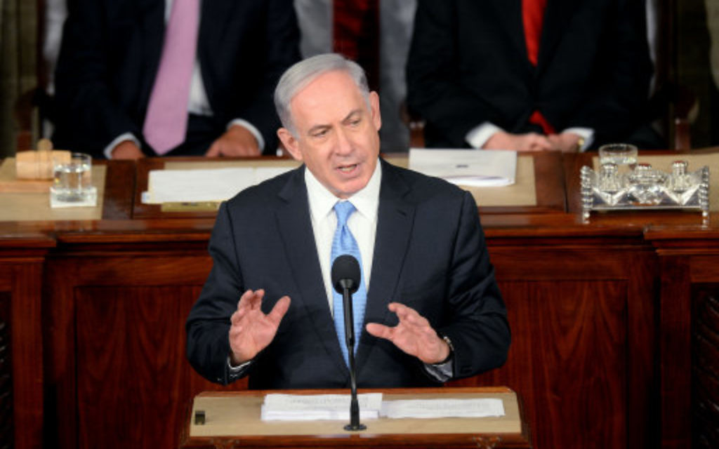 Israeli Prime Minister Benjamin Netanyahu addresses a joint session of the US Congress