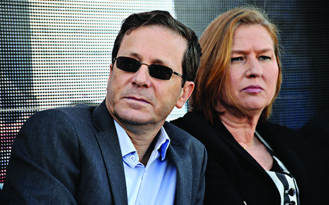 Isaac Herzog and Tzipi Livni, co-leaders of the Zionist Union Party