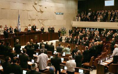 The Israeli Knesset