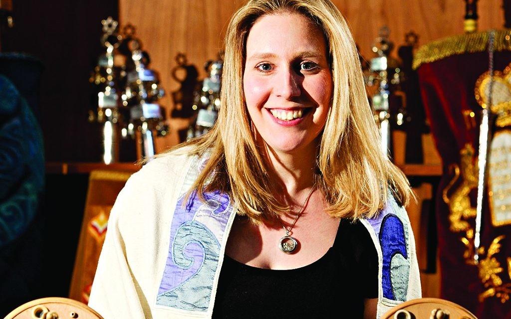 Rabbi Miriam Berger