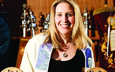 Rabbi Miriam Berger