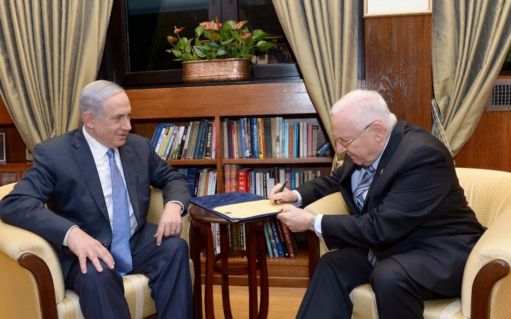 President Rivlin discussing forming a coalition with PM Benjamin Netanyahu