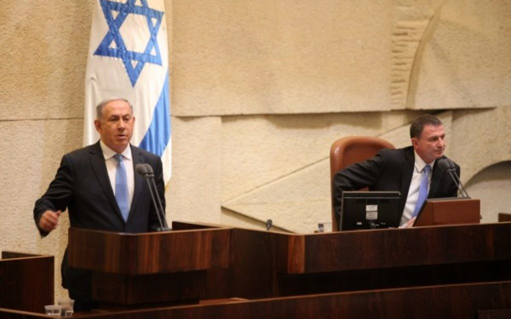 Benjamin Netanyahu speaking in the Israeli Knesset