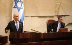 Benjamin Netanyahu speaking in the Israeli Knesset