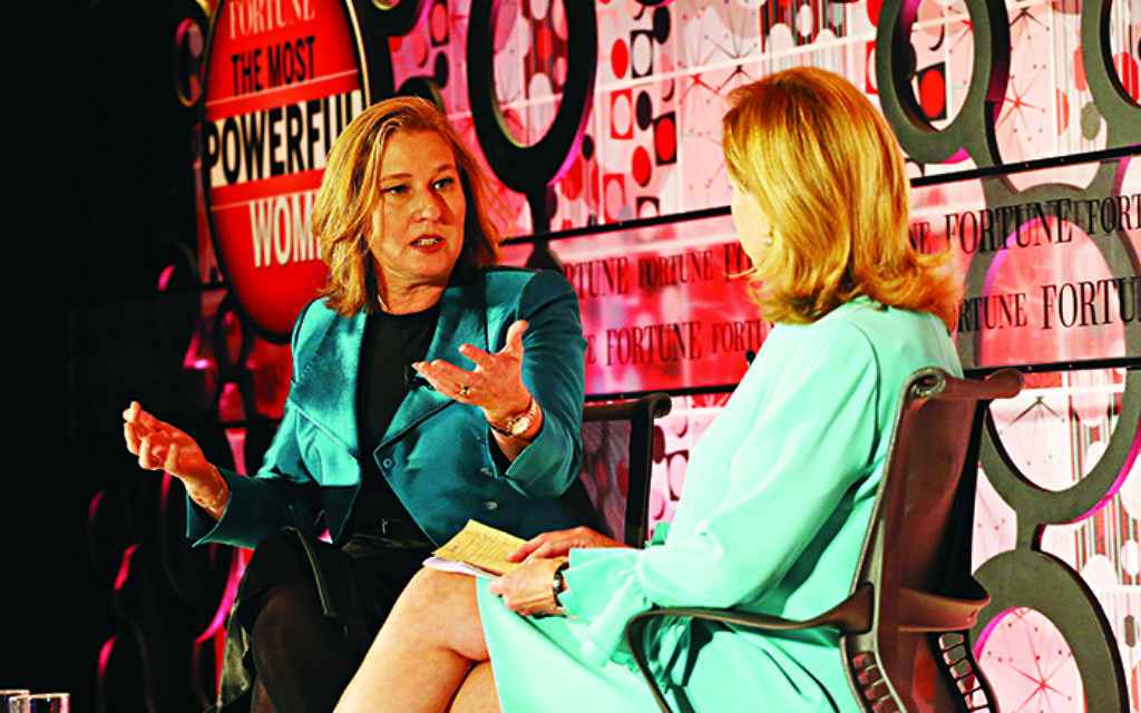 Livni speaking at the Fortune Most Powerful Women event in London