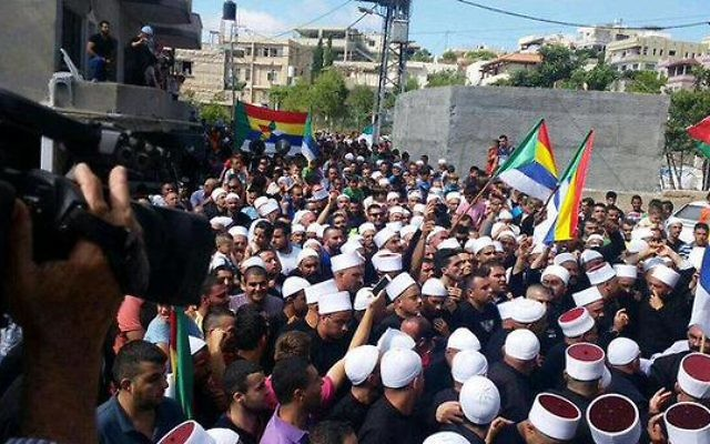 Israeli Druze  during a protest about the situation facing Syrian Druze (Source: Israel News Flash on Twitter)