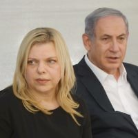 Bibi Netanyahu and wife Sara