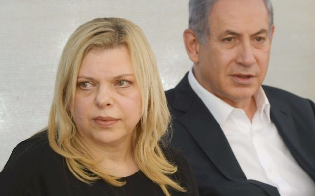 Bibi Netanyahu and wife Sara