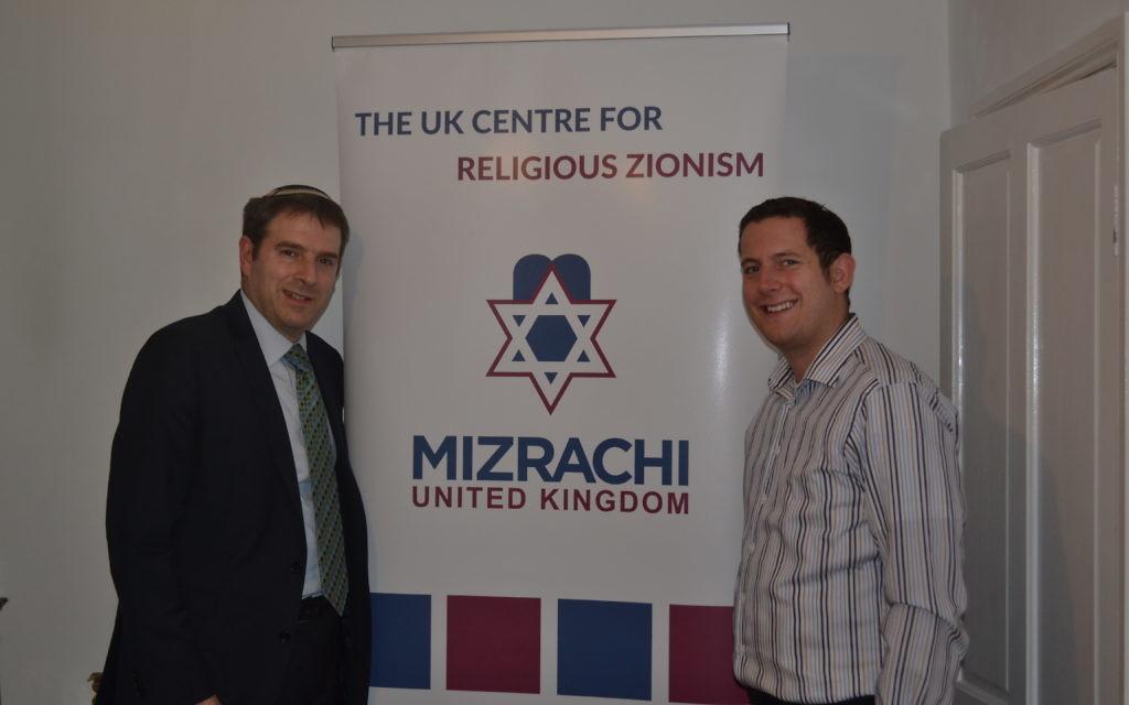 Rabbi Andrew Shaw and Joshua Pomerance (Executive Director).  (Courtesy of Mizrahi UK)