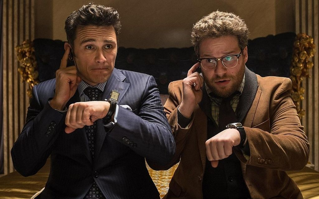 Both Seth Rogen and James Franco are Jewish - but only Rogen has had a bar mitzvah