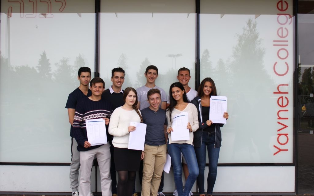 Yavneh College students after receiving their results