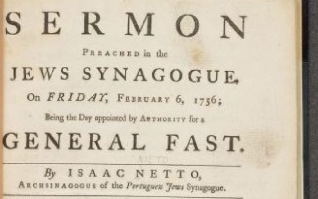 Text from a synagogue sermon from 1756.