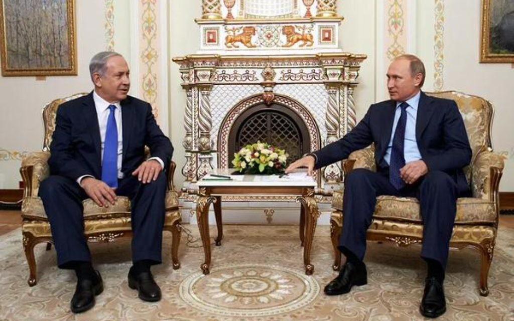 Benjamin Netanyahu and Vladimir Putin during a 2015 meeting