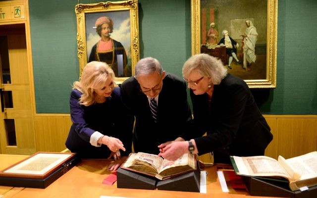"Avi Ohayon/GPO 10-09-2015   PM Netanyahu & wife Sara visited the National Library in London, they were shown the original Balfour Declaration (dated 2 November 1917) and also a book by Netanyahu's father.   ??? ?????? ?????? ?????? ??????? ??? ????? ??????? ??????? ???????, ?? ????? ?????? ????? ????? ??????? ??? ??? ?????? ?? ???? ?? ??? ??????. ?????: ??? ?????? ??"":?"