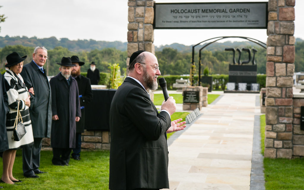 Chief Rabbi opens Holocaust Memorial Garden (photo by Yakir Zur)