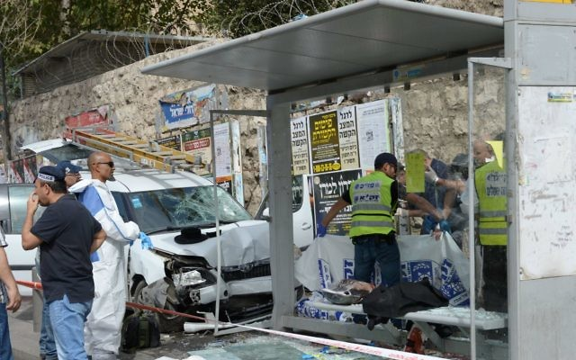 The aftermath of a terror attack in Jerusalem    Amos Ben Gershom/GPO/Israel Sun