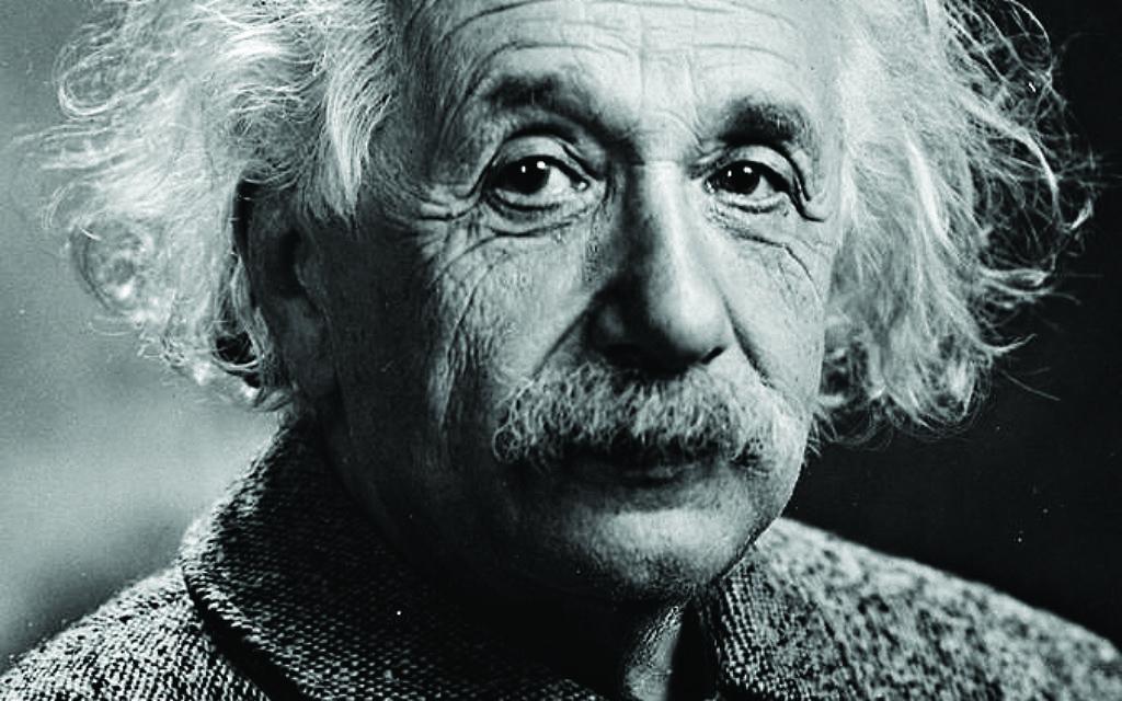 Albert Einstein